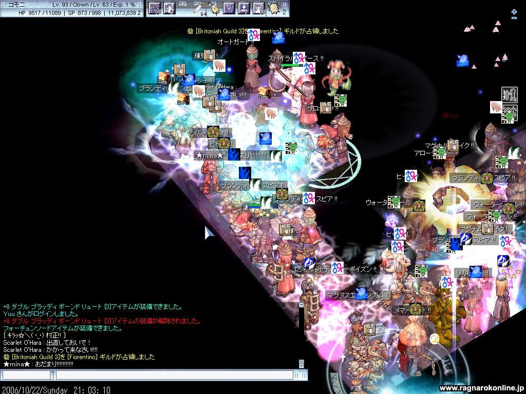 b0094365_12142020.jpg