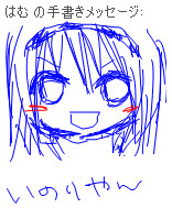 d0078069_1562789.jpg