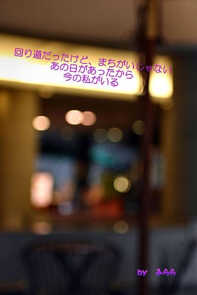 d0079373_1252898.jpg