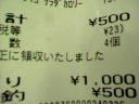 b0006374_16232490.jpg