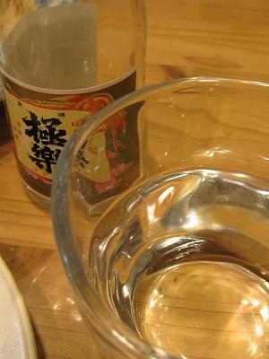 """""""阿蘇""""の思い出を味わう・・・清酒「神の杉」と球磨焼酎「常圧 極楽」_c0001578_23225776.jpg"""
