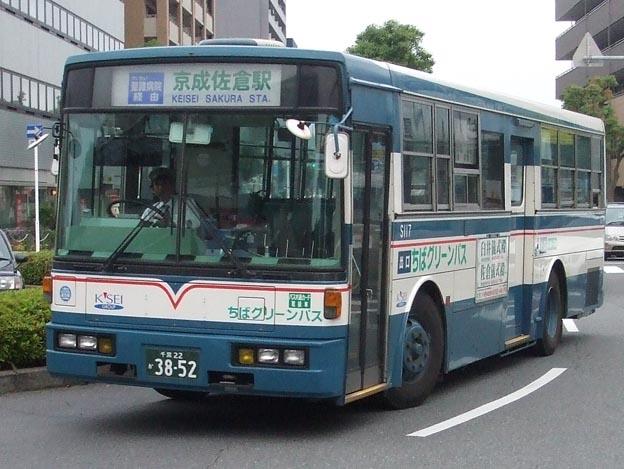 ちば グリーン バス