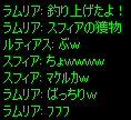 c0056384_1635378.jpg