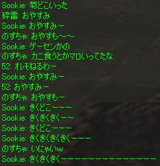 c0017886_17503985.jpg