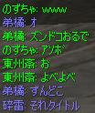 c0017886_17573052.jpg