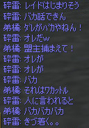 c0017886_17591715.jpg