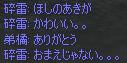 c0017886_181169.jpg