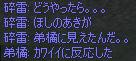c0017886_1834391.jpg