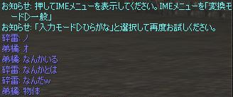 c0017886_185975.jpg