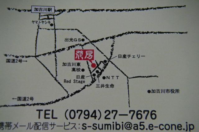 f0106190_19462822.jpg