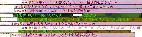 a0073091_2393891.jpg