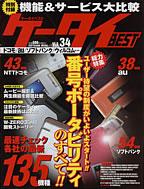 最近のお仕事_c0013594_3919.jpg