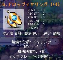f0039395_18448.jpg