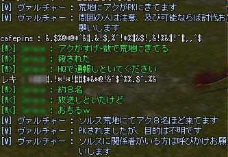 f0093096_9213051.jpg