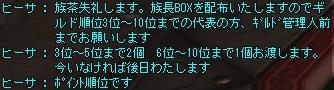 f0093096_936261.jpg