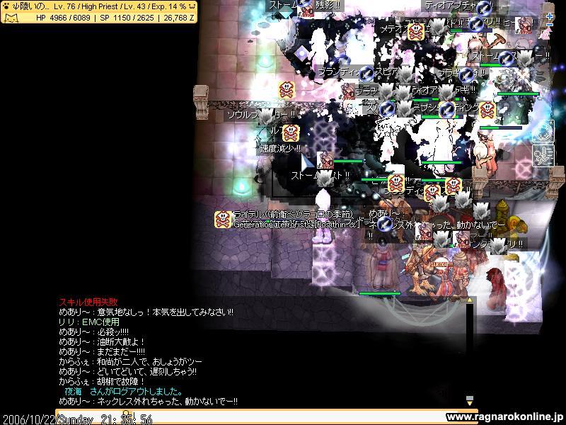 b0085805_011158.jpg