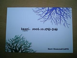 e0063006_17224717.jpg