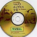 b0087409_16235159.jpg