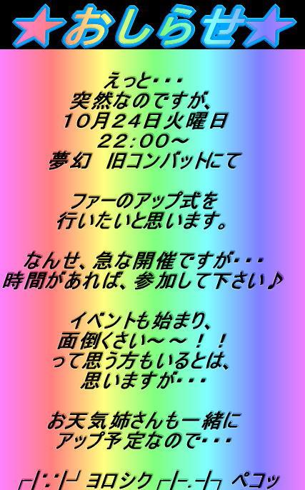 f0072010_623181.jpg
