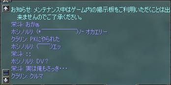 b0056117_7254124.jpg