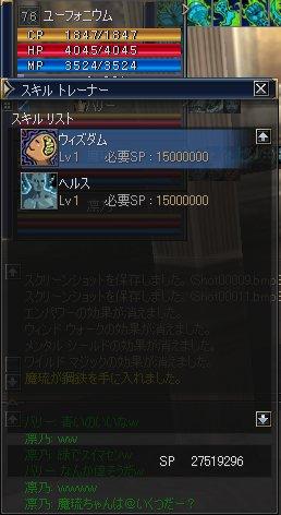 b0016320_12572046.jpg