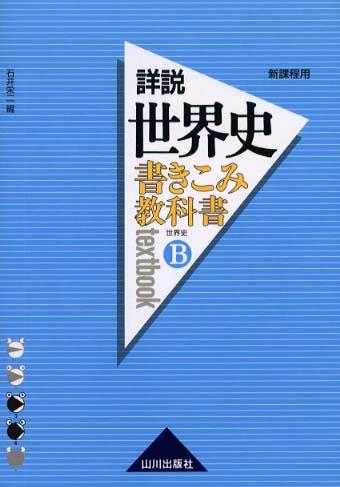 b0064726_194287.jpg