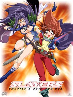 スレイヤーズ DVD-BOX 封入ドラマCD キャストからのコメントが届きました!_e0025035_17505371.jpg