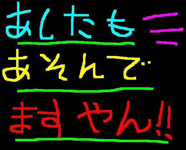 f0056935_2010695.jpg