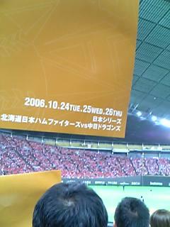 b0006537_19282174.jpg