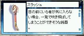 e0038037_13125192.jpg