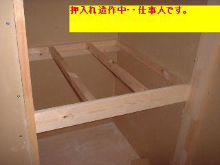 f0031037_20294446.jpg