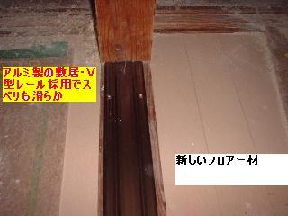 f0031037_20301155.jpg