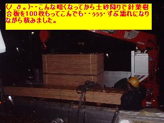 f0031037_20301838.jpg