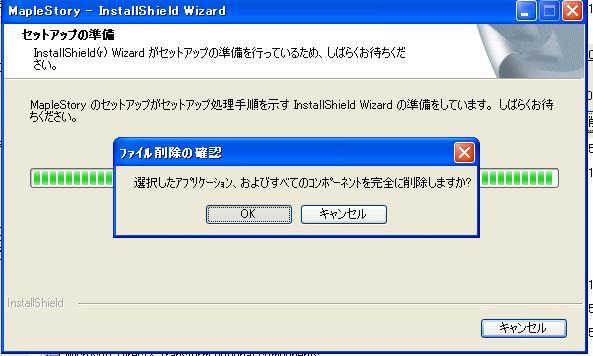 f0075439_21401748.jpg