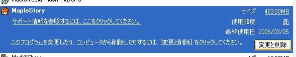 f0075439_2140673.jpg