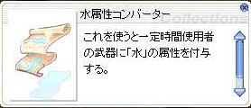 c0026444_0281675.jpg