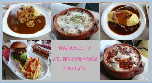 d0038644_04186.jpg