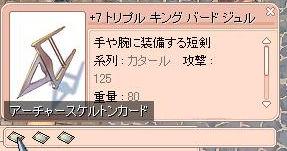 f0108346_11164082.jpg