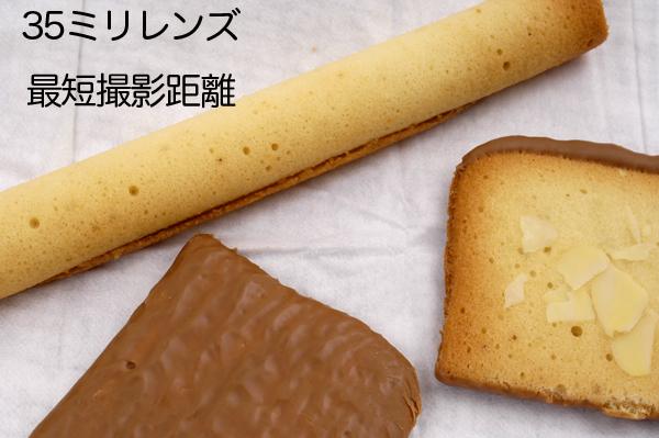 食べ物系ブロガーのための、はじめてのデジタル一眼レフ・レンズの選び方_a0003650_2205555.jpg