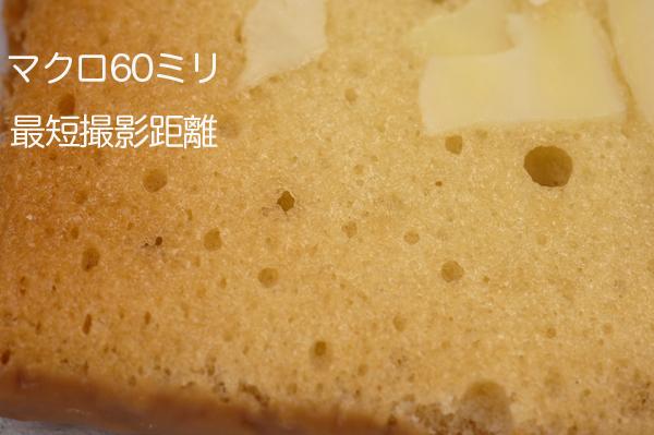 食べ物系ブロガーのための、はじめてのデジタル一眼レフ・レンズの選び方_a0003650_2213937.jpg