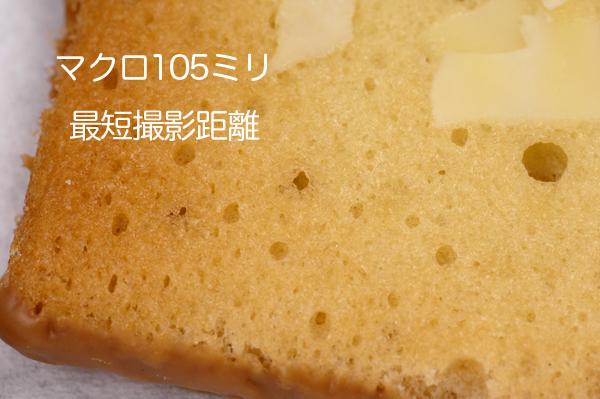 食べ物系ブロガーのための、はじめてのデジタル一眼レフ・レンズの選び方_a0003650_222068.jpg