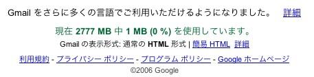 b0039350_21351881.jpg