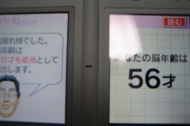 f0002750_1825501.jpg