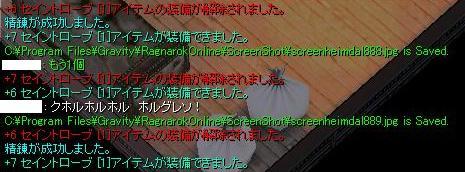 e0066552_2101894.jpg