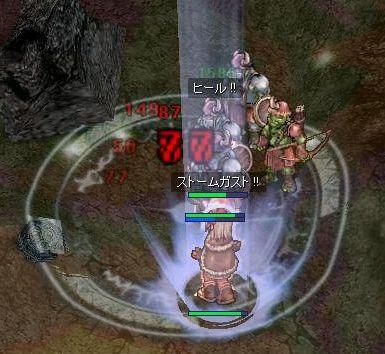 f0057460_40142.jpg