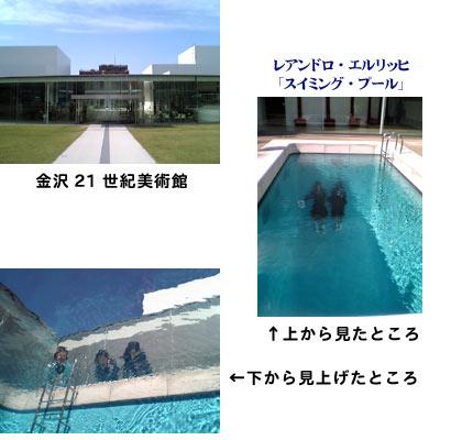 b0008465_2327207.jpg