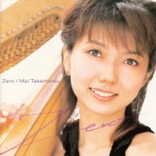 『Zero』 竹松舞_e0033570_630783.jpg