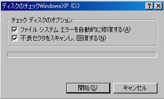 f0070279_10304774.jpg