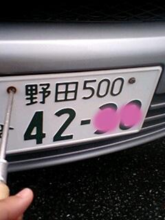 b0089483_21452186.jpg