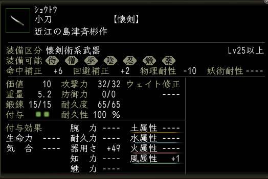 d0080483_120124.jpg